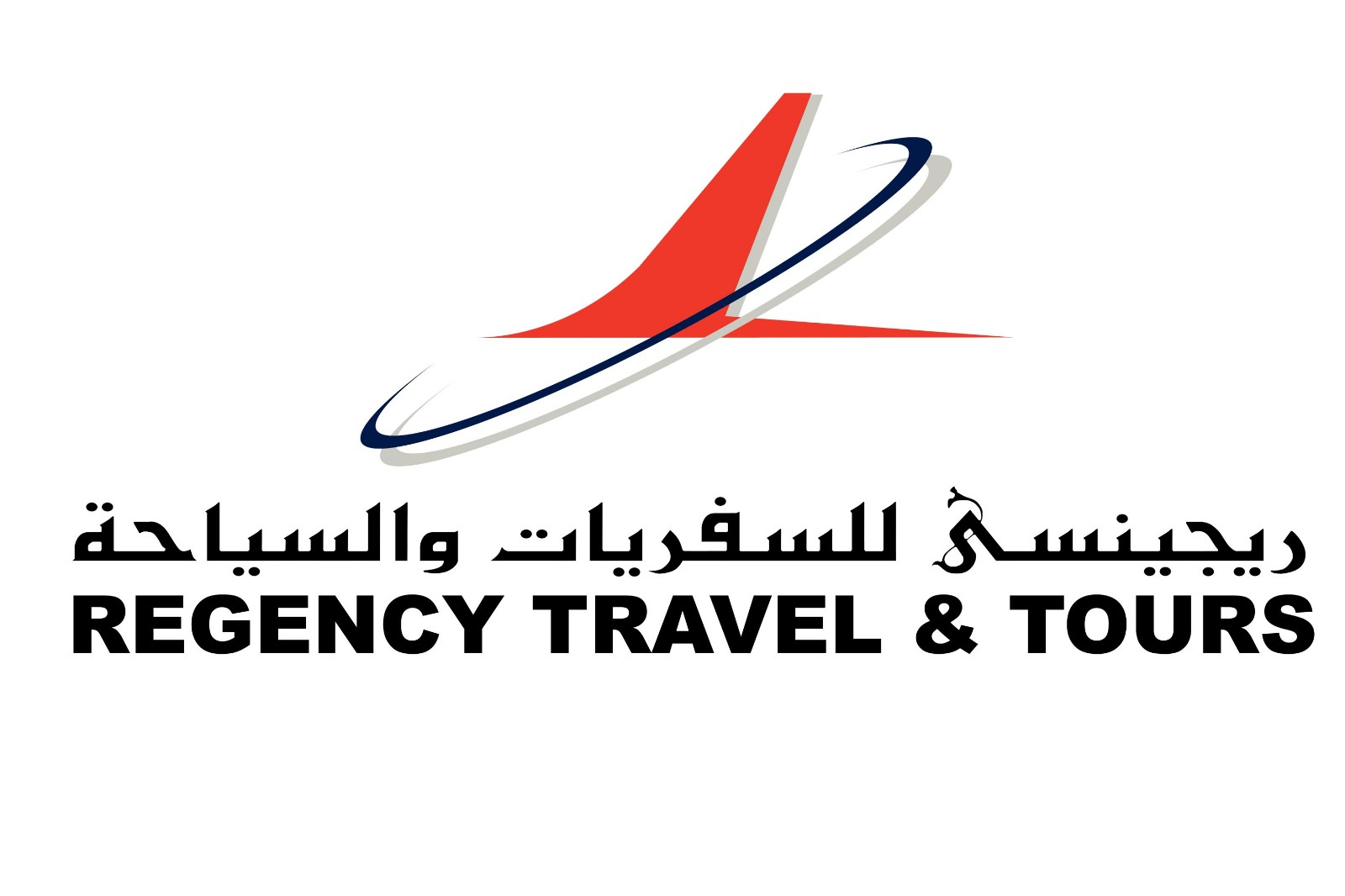 Regency Travel and Tours