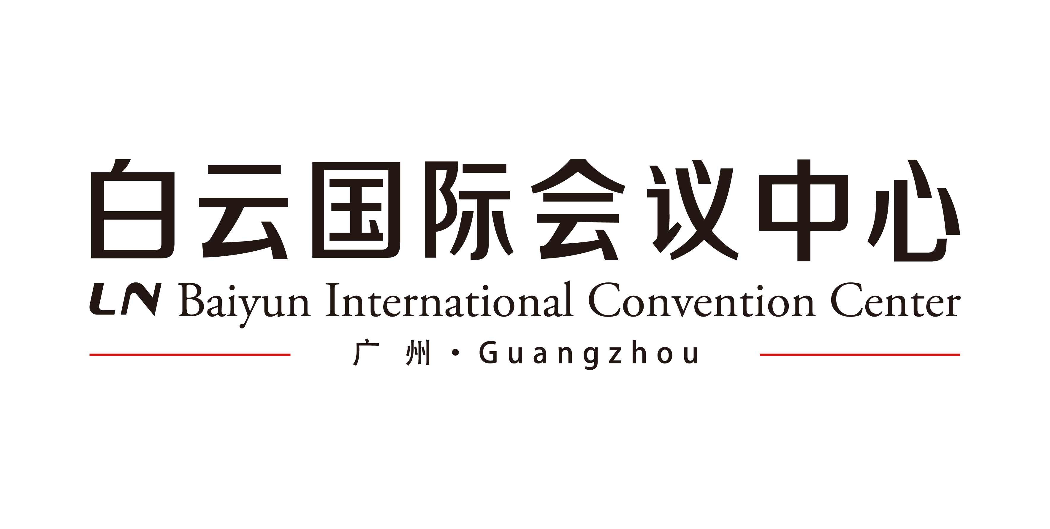 Baiyun International Convention Center