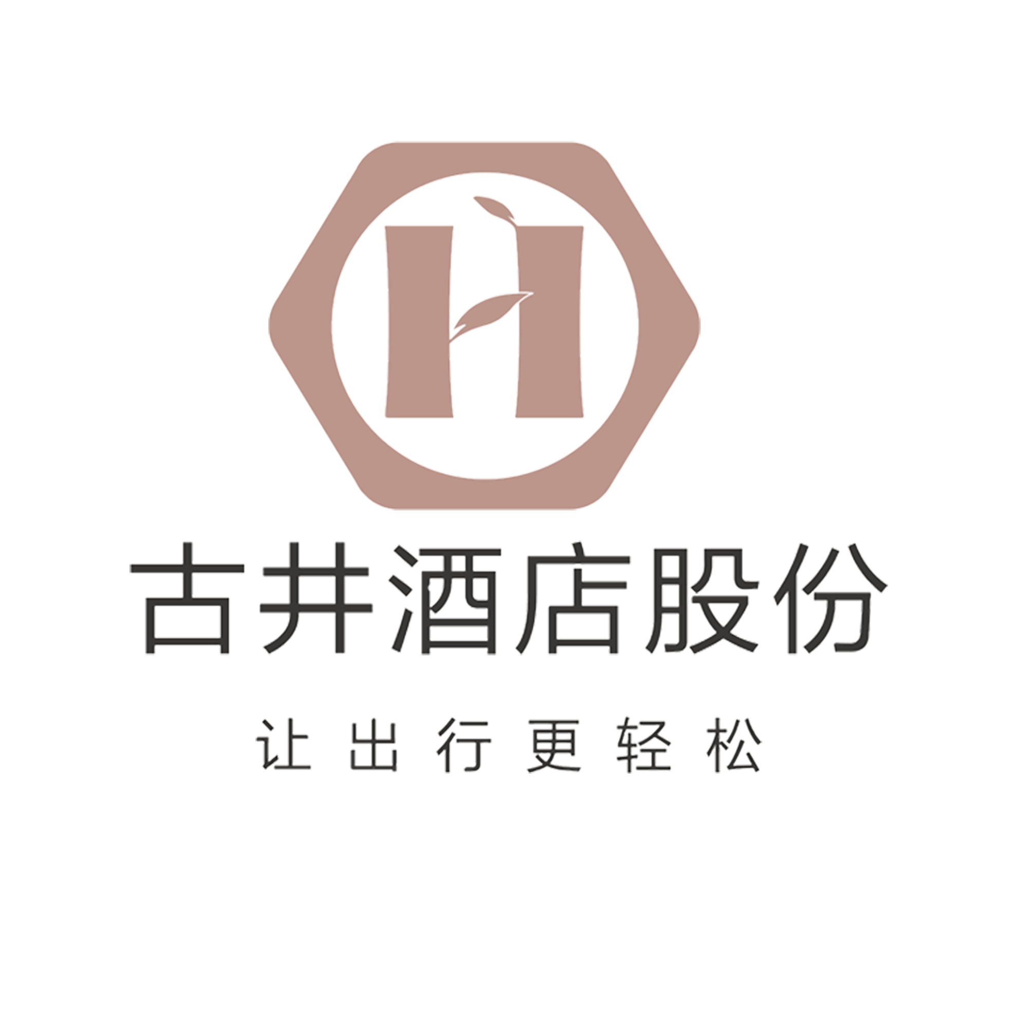 Anhui Gujing Hotel Development Co., Ltd.